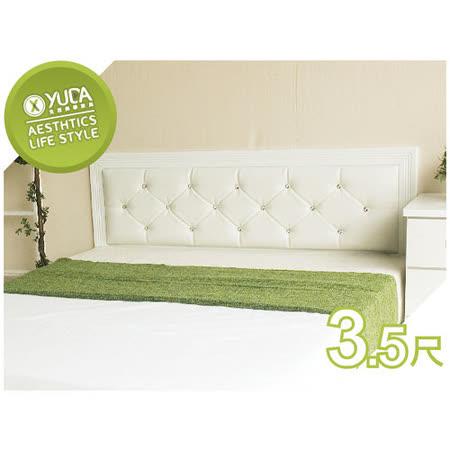 【YUDA】黛曼特水鑽石 純白色3.5尺 單人床頭片床頭板(非床頭箱/床頭櫃)