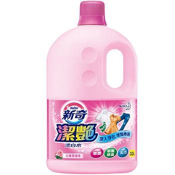 新奇潔艷漂白水沁雅薔薇香瓶裝3L