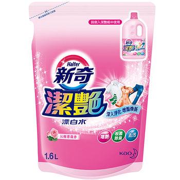 新奇潔艷漂白水沁雅薔薇香補充包1.6L