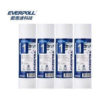 EVERPOLL 愛惠浦科技 一般標準型1微米PP濾心  EVB-F101 (4入裝)
