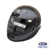 「ASIA A801」 FreeStyle 全罩式安全帽 灰