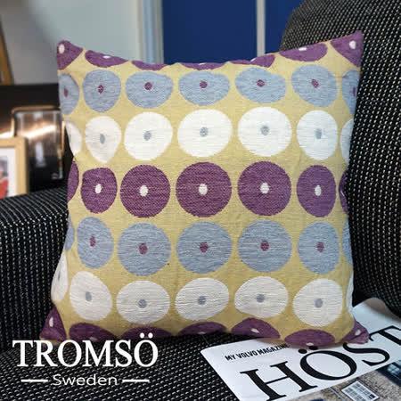 TROMSO-立體織紋抱枕/普普圈圈(浪漫紫)