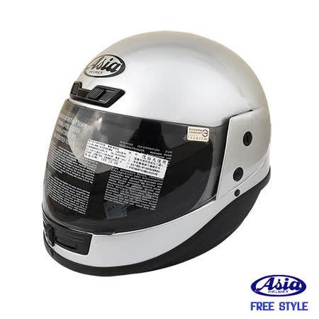 「ASIA A801」 FreeStyle 全罩式安全帽 銀