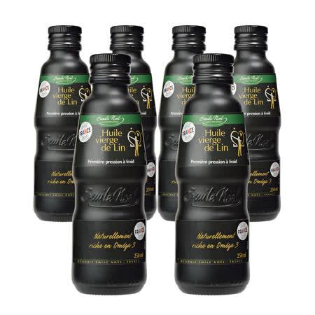 【法國艾米爾諾耶】100%冷壓初榨亞麻仁油(250ml*6pcs)