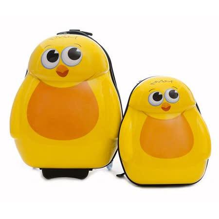 【英國cuties and pals】16吋蛋型輕硬殼兒童專屬旅行箱+13吋背包組(小雞)