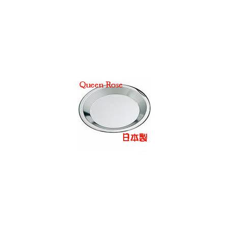 日本霜鳥Queen Rose不鏽鋼圓形派餅盤 (大21cm)