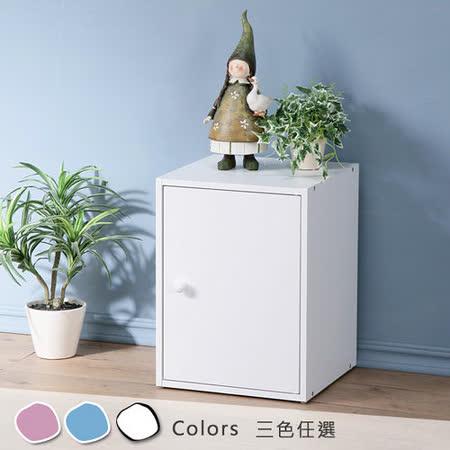 《Homelike》現代風單門置物櫃(三色)