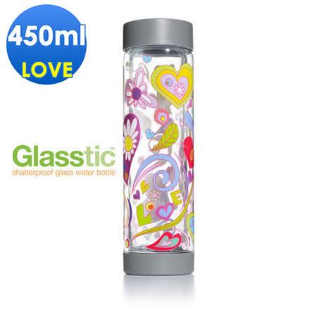 美國Glasstic安全防護玻璃運動水瓶450ml-平蓋式-LOVE