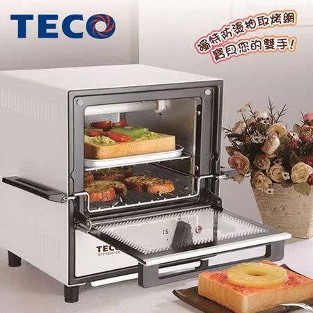 【東元】5L時尚雙層電烤箱XYFYB0511R