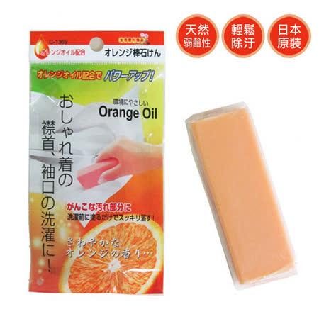 日本不動化學--柑橘精油衣領袖口強力去汙皂棒(100g)-20入組(免運)