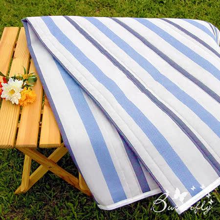 【BUTTERFLY】休閒條紋-藍 台灣涼被.冷氣被.夏被