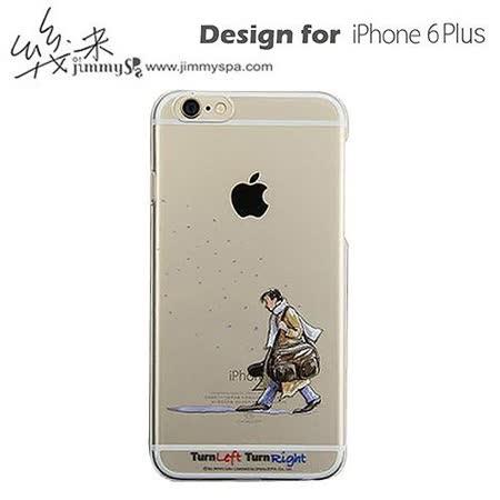 幾米 iPhone 6 Plus 5.5吋透明背蓋-雪地男孩