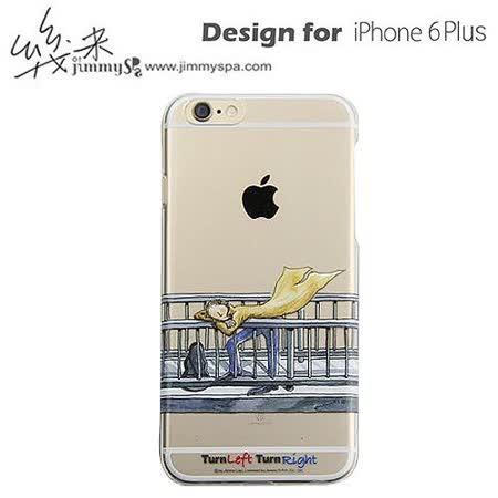 幾米 iPhone 6 Plus 5.5吋透明背蓋-天橋男孩