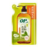 ★超值2入組★OP天然茶酚洗潔精補充包800g