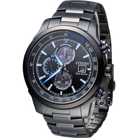 CITIZEN 星辰 光動能型男潮流腕錶 CA0576-59E