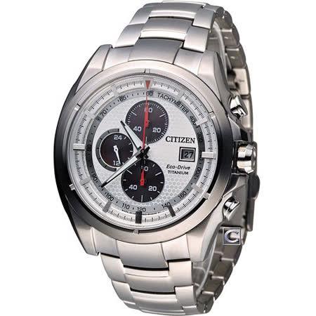 星辰 CITIZEN 金牌特務超級鈦計時腕錶 CA0551-50A
