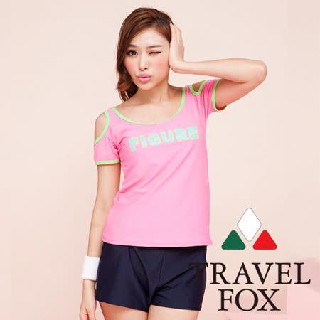 【TRAVELFOX 旅狐】俏麗亮彩三件式泳衣C13716