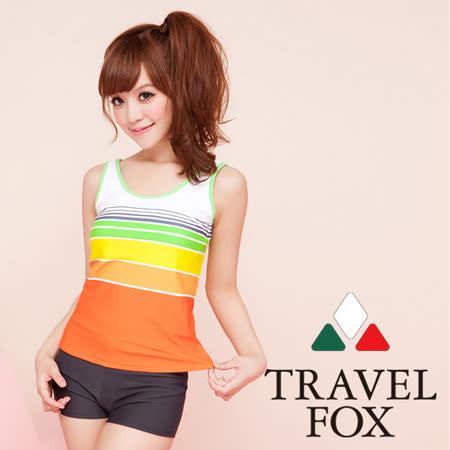 【TRAVELFOX 旅狐】陽光女孩二件式泳衣C13712