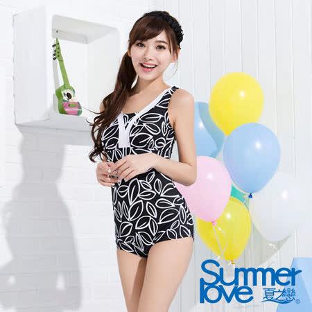 【SUMMERLOVE 夏之戀】氣質顯瘦款連身三角泳衣S15706