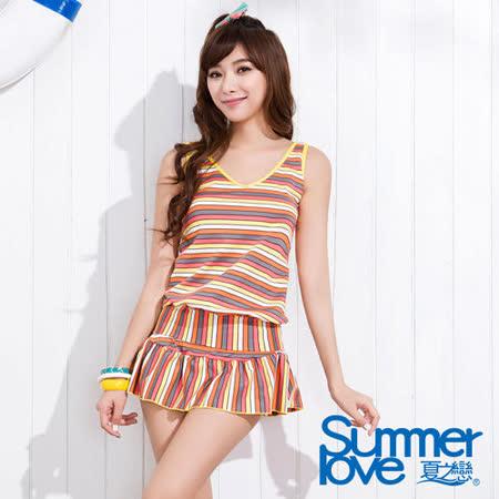 【SUMMERLOVE 夏之戀】亮麗條紋長版二件式泳衣S15709