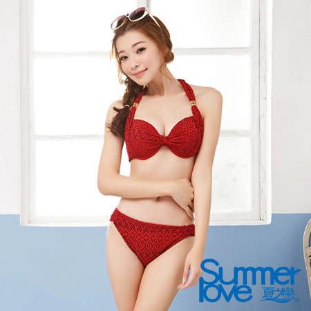 【SUMMERLOVE 夏之戀】比基尼二件式泳衣E14728-F