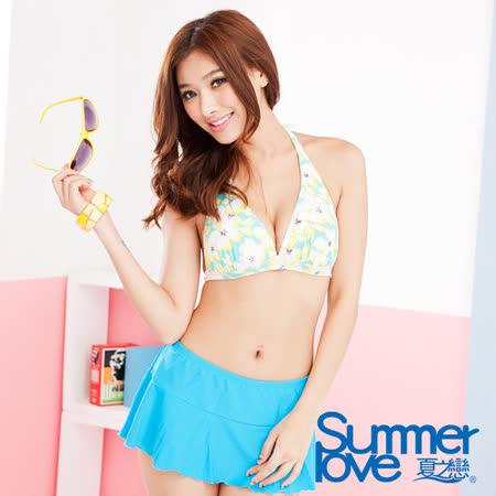 【SUMMERLOVE 夏之戀】藍色活力風比基尼二件式泳衣S11701-F