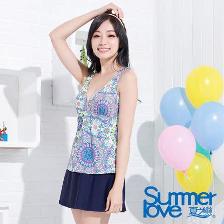 【SUMMERLOVE 夏之戀】優雅變形蟲假兩截連身帶裙泳衣S15727