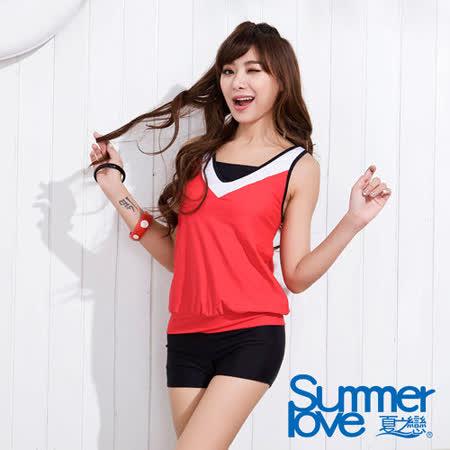 【SUMMERLOVE 夏之戀】夏日休閒風二件式泳衣S15739