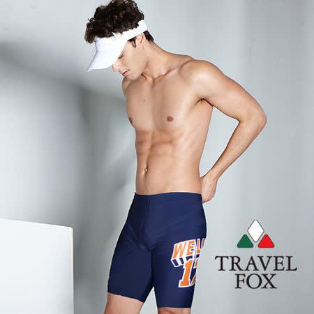 【TRAVELFOX 旅狐】潮流運動風七分男泳褲S12901