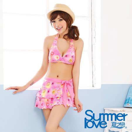 【SUMMERLOVE 夏之戀】甜美風比基尼三件式泳衣B6732