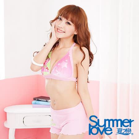 【LOVETEEN 夏之戀】俏麗星星比基尼三件式泳衣S13792
