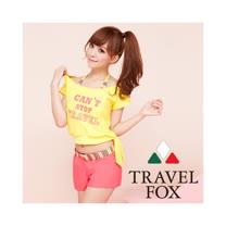 【TRAVELFOX 旅狐】海軍風長版三件式泳衣C13720-F