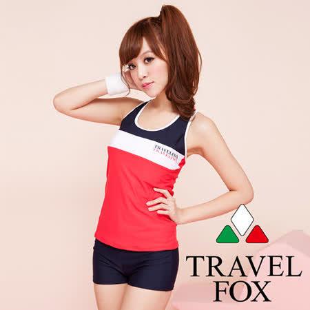 【TRAVELFOX 旅狐】海軍風實穿二件式泳衣C13703