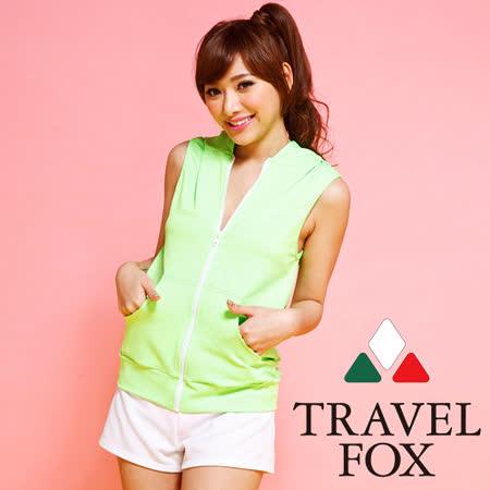 【TRAVELFOX 旅狐】蘋果綠無袖外搭罩衫C14702