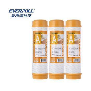 EVERPOLL 愛惠浦科技 道爾樹脂濾心 EVB-M100A (3入組)