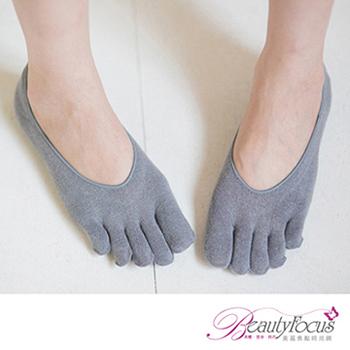 【美麗焦點】素色款五趾隱形襪套-灰色(279)