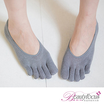 【美麗焦點】素色款五趾隱形襪套-黑色(279)