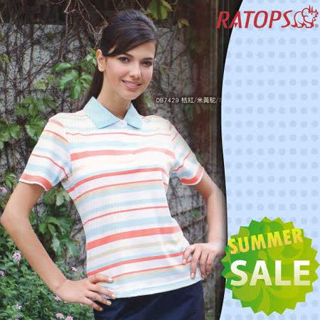 【RATOPS】女款 Coolmax 印花短袖排汗POLO衫.休閒衫.T恤.排汗衣 / DB7429 條紋