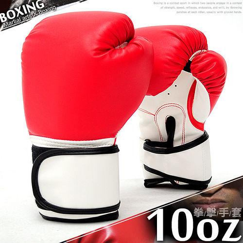 運動10盎司拳擊手套 C109-5103A 10oz拳擊沙包手套.格鬥手套.沙袋拳套