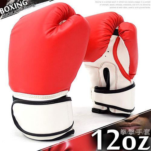 運動12盎司拳擊手套 C109-5103B 12oz拳擊沙包手套.格鬥手套.沙袋拳套