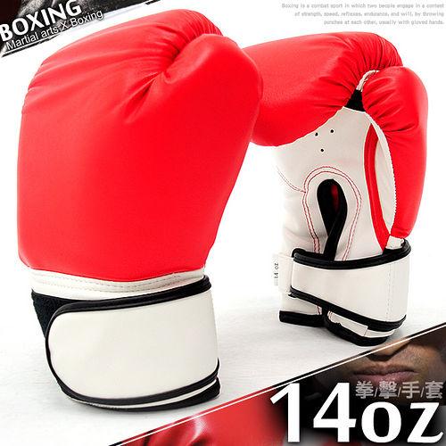 運動14盎司拳擊手套 C109-5103C 14oz拳擊沙包手套.格鬥手套.沙袋拳套