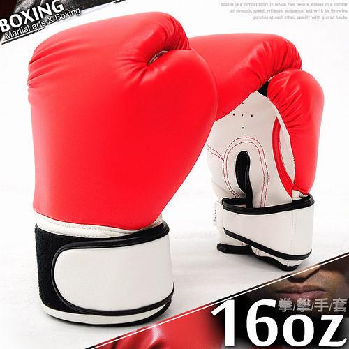 運動16盎司拳擊手套 C109-5103D 16oz拳擊沙包手套.格鬥手套沙袋拳套
