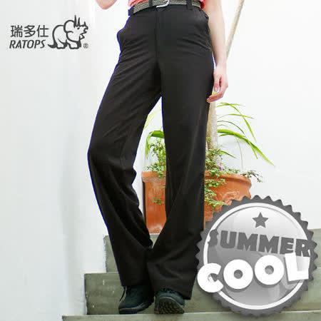 【RATOPS】女款 彈性快乾休閒長褲.輕薄、強韌、舒適、耐磨/ 濃巧克力色 DA3175 B