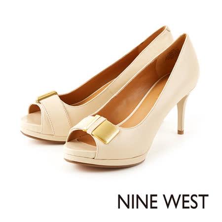 NINE WEST -優雅時搭金屬裝飾魚口高跟鞋--典雅裸