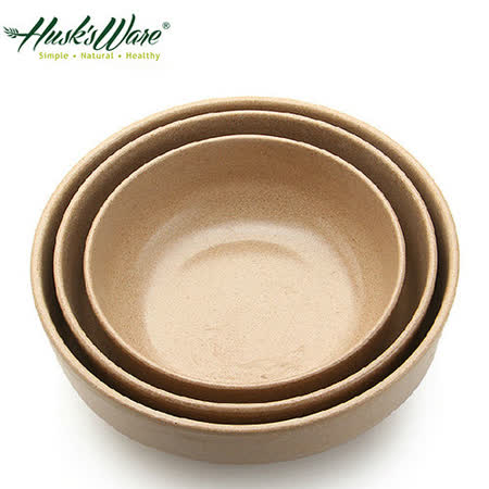 【美國Husk's ware】稻殼天然無毒環保平底圓碗三件組