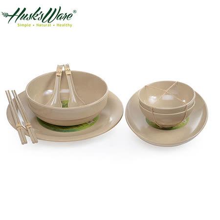 【美國Husk's ware】稻殼天然無毒環保碗盤餐具9件組