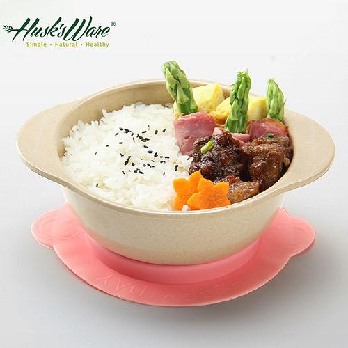 ~美國Husk's ware~稻殼天然無毒環保兒童微笑餐碗