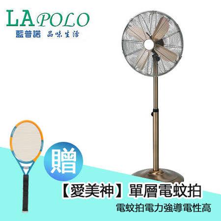 《贈電蚊拍》【LAPOLO】16吋仿古風扇FD-40MB(時尚黑)