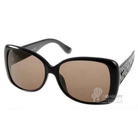 TOD'S太陽眼鏡 時尚壓紋款(琥珀咖啡) #TOD9085S 01J