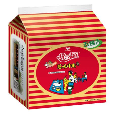 統一蔥燒牛肉麵*60入(箱)